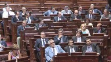 Sector pol�tico de Mujica marca inicio del nuevo per�odo legislativo