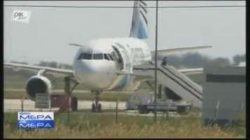 Se entrega el autor del secuestro del avi�n de EgyptAir